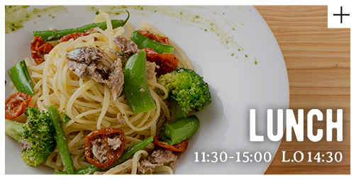 LUNCH 11:30-15:00 L.O 14:30